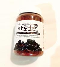 韓国で大流行の「アロニア」 - 今日も食べようキムチっ子クラブ(料理研究家 結城奈佳の韓国料理教室)