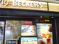 【池袋情報】JR池袋駅の東口で朝ゴハンを食べるなら - 池袋うまうま日記。
