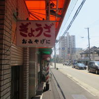 ナイス市場は飛んでいく、淡く  尼崎市にて - 新世界遺産への道~他とは違うちょっとした苦味~