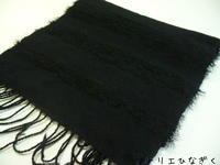 カシミヤマフラー、裂き織り(生徒さん) - アトリエひなぎく 手織り日記