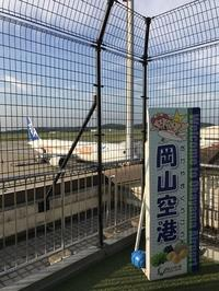 2017年9月高温多湿すぎる沖縄へ - のんびりいこうやぁ 2