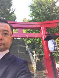 愛宕神社 - 何かがあるから毎日楽しい!!