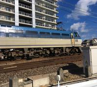 空と同じ色のEF66 - 子どもと暮らしと鉄道と