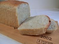 自家製酵母で食パン・・レシピ紹介 - 器と料理とおしゃべりと