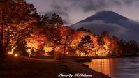秋の夜長に富士 - 写真家 海老原 勇人