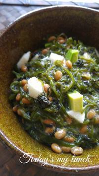 リセットランチ - 料理研究家ブログ行長万里  日本全国 美味しい話