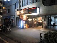 「誠屋八幡山店」で太麺+もやし♪81 - 冒険家ズリサン
