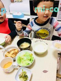 花椒。 - ayumidori GO!!GO!! +PON!!
