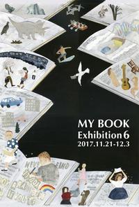 展示のお知らせ「MY BOOK Exhibition 6」 - yuki kitazumi  blog