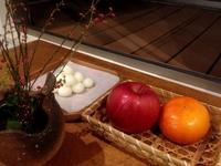 ☆十三夜さま・おだんご作りレシピメモ☆ - ガジャのねーさんの  空をみあげて☆ Hazle cucu ☆
