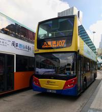香港では巴士に乗れ![ 107バス 華貴 → 九龍灣 ] - 菜譜子的香港家常 ~何も知らずに突撃香港~