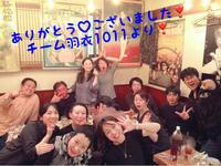 「すみれの花、サカセテagain」無事終わりました! - かおり★おかき『エル・カエル・デル・アンヘル』