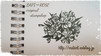 誕生花 - Lapi Rose  消しゴムはんこ作品集