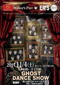 メイカーズピア・イベント一覧(11月1日~) - レゴランドジャパンを追いかけるブログ