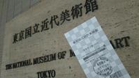 「藤田嗣治、全所蔵作品展示」@東京国立近代美術館 - 海外出張-喜怒哀楽-