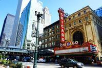 【お仕事】アート・建築・グルメの街シカゴの記事が公開中! - ホリタナツミ『日々旅』