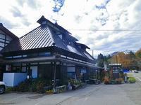 新蕎麦を頂きました~!! - 乗鞍高原カフェ&バー スプリングバンクの日記②