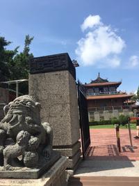 台南観光(赤崁擔仔麺)そして台北へ。 - しっかり立って、希望の木