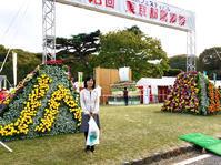 東京都農業祭農家の皆さんの努力に感激 - こんにちは 原のり子です