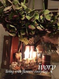〜紅葉日和〜 -  Flower and cafe 花空間 ivory (アイボリー)