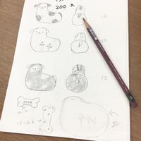 ◾︎2017 戌◾︎ - アトリエ モ・ノ・ラー【母なる大地】
