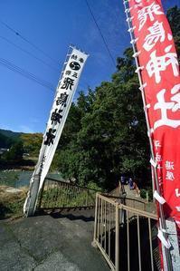 祭のはしご二段目五郷・飛鳥神社 - LUZの熊野古道案内