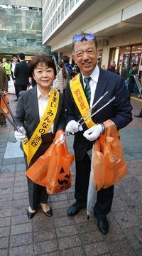 渋谷区の啓発キャンペーンに参加してきました - チーム渋谷888(はちみっつ)8が付く日に渋谷8公でゴミは拾って~♪