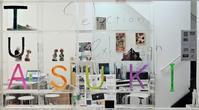 11月の展示 - MAKII MASARU FINE ARTS マキイマサルファインアーツ