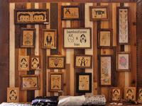 bias 1st Exhibition - bambooforest blog