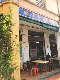 リトルインディアでアパムを食べてみる@MRJ Tiffin Bavan - 日日是好日 in Hong Kong