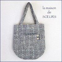 2つ目のコーデュロイミニバッグ - la maison de SŒURS