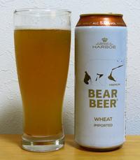 BEAR BEER WHEAT(ベアービール ウィート)~麦酒酔噺その766~リベンジなるか?① - クッタの日常