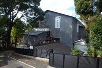 屋根の解体 - 堂宮大工 内田工務店 棟梁のブログ