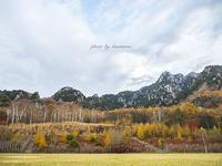 みずがき山自然公園 - Photographie de la couleur