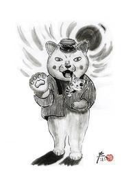 /// 夜廻り猫 ///2017.11.15放送分 - 朝野家スタッフのblog