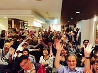 11月の熊本公演詳細出ました - マコト日記