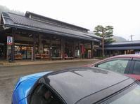 岐阜道の駅スタンプラリー奥飛騨方面 - 鉄道趣味などのブログ