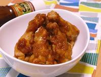 鶏手羽元のソース煮 - ~あこパン日記~さあパンを焼きましょう