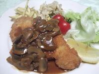 ドイツ料理・シュニッツェル(豚肉料理) - 「サクラサク」だより