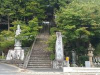福知山市大江町天田内(あまだうち)地区の寺院・神社 - ほぼ時々 K'Chan Blog