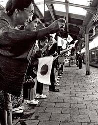 「御召列車」1970年頃、東北線ホーム - 写真家藤居正明の東京漫歩景