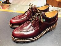珍しいParaboot 「AVIGNON(アヴィニョン)」 - 銀座三越5F シューケア&リペア工房<紳士靴・婦人靴・バッグ・鞄の修理&ケア>