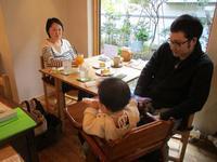 11月5日(日)・・・お客様とのつながり - ある喫茶店主の気ままな日記。