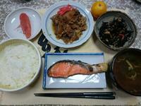 11/5  牛鮭定食@自宅 - 無駄遣いな日々