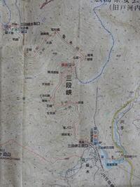 三段峡散策 - 老猿の山日記