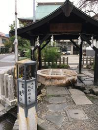 松本市城下町町歩き2 - K+Y アトリエ一級建築士事務所
