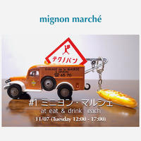 明日は mignon marché!! - Nick's Favorite things