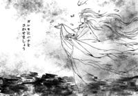 古本市にいって風邪貰ってきた - タケヤブノサト/復活篇