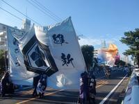 躍動する草加ふささら祭りパレード - 活花生活(2)