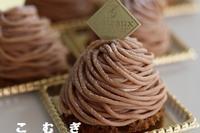 わたしのスキルアップ11月 - パン・お菓子教室 「こ む ぎ」